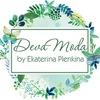 Платья DevaModa • Женственная одежда