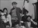 Рабочая марсельеза: «Отречёмся от старого мира, отряхнем его прах с наших ног…» (Возвращение Максима, 1937)