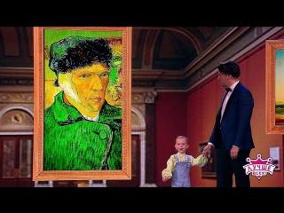 Самый маленький искусствовед России. Лучше всех! Анонс