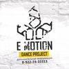 E-Motion school of dance