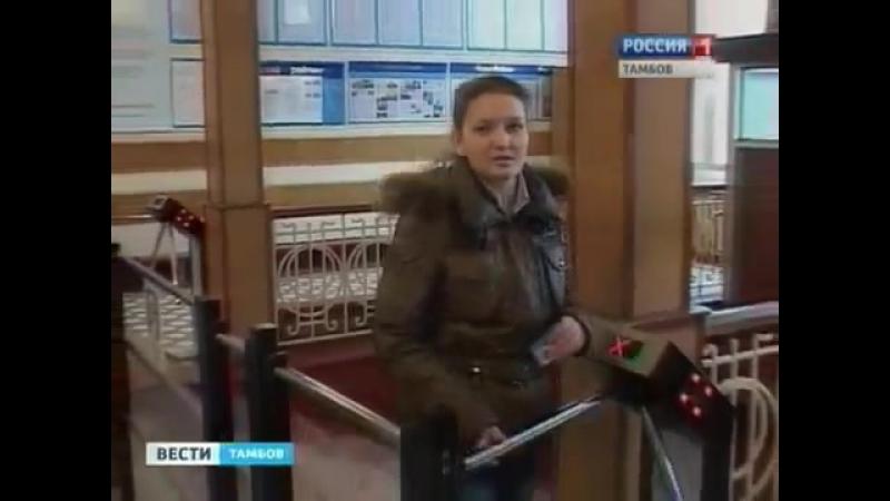 Универсальная Электронная Школьная карта - Вести-Тамбов
