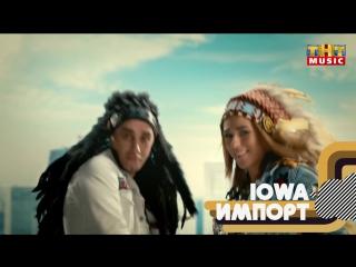 SHORT NEWS | Релизы: Новый трек Бруно Марса, альбом IOWA