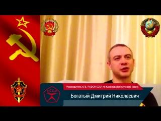 КГБ СССР предупреждает провокаторов и прочую нечисть .