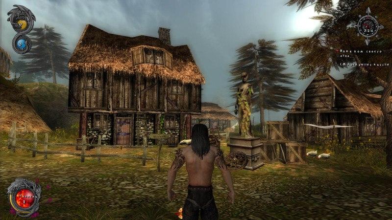 Krum: Edge Of Darkness (2015) PC - Скриншот 2