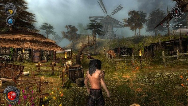Krum: Edge Of Darkness (2015) PC - Скриншот 1