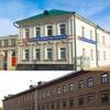 Kifei Kazansky-Institut-Finansov-Ekon