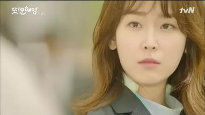 Дорама Другая О Хэ Ён (Another Oh Hae Young) OST MV - WABLE Little Miss Sunshine