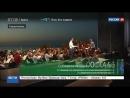 Звезды мировой оперы в Херсонесе поют под открытым небом