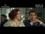 Все грехи фильма Титаник