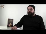 Как относился к  Велесовой книге  Борис Рыбаков