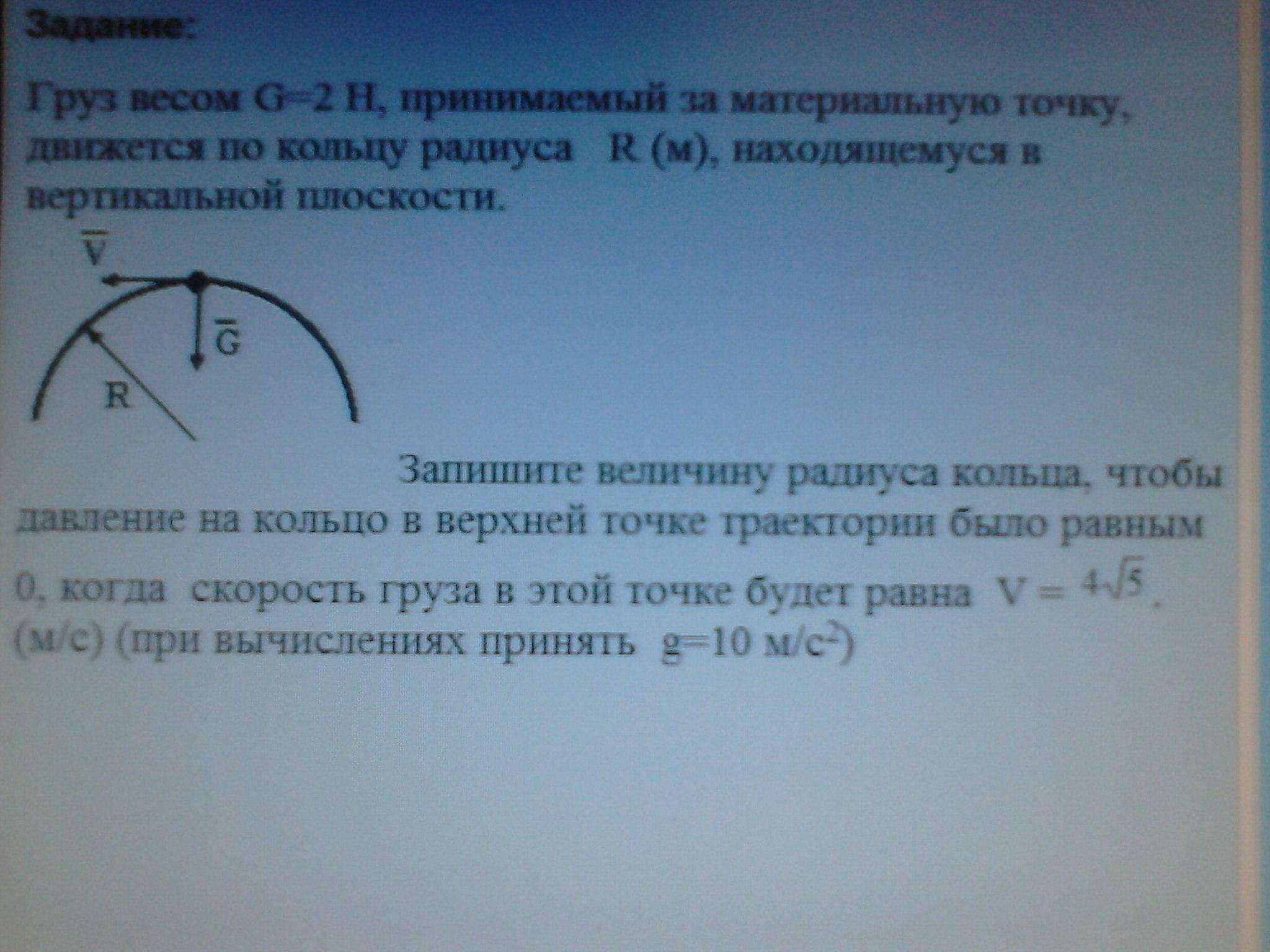 локтев краткий курс начертательной геометрии скачать бесплатно