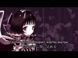 mothy_Akuno-P feat. VY1 Mizki - 拷問塔は眠らない   Goumontou wa Nemuranai   The Tower of Torture Never Sleeps [VOCALOID]