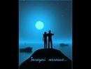 Сильней любовь в разлуках и страданьях..mp4