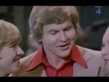 ВИА Оризонт - Калина (1977)