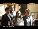 Перстень Барбати на 5 канале «ТНТ Таганрог»