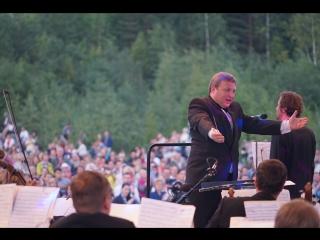 Первый фестиваль оперы RUSKEALA SYMPHONY в Карелии. 19 августа 2017 года