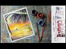 Как нарисовать закат на пляже! Dari_Art