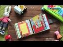 Большой детский альбом - Toy Box - Carta Bella - альбом в кожзаме с двумя корешками