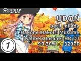 UDQN  petit milady - Hakone Hakoiri Musume Kalibe's Insane HD,DT 99.30 329pp #1