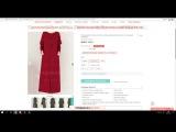 Ошибки при покупке одежды в интернет-магазине. Пример. Видео 4