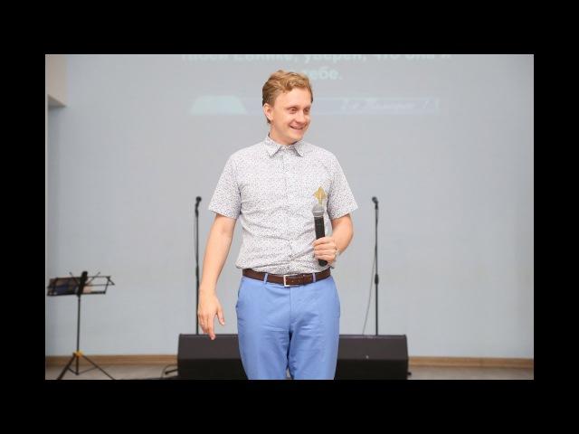 Алексей Пронькин 02.07.17г. Возгревай в себе дар Божий