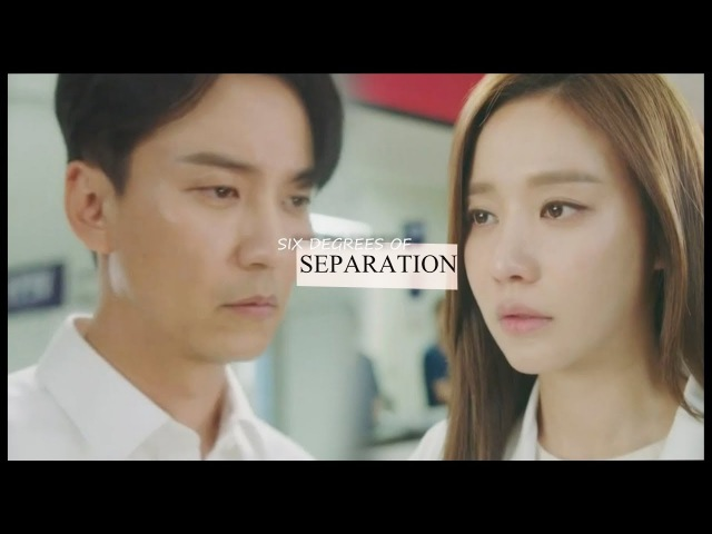 Heo im yeon kyung | Six degrees of Separation