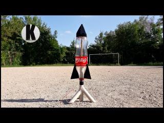 Как сделать ракету из бутылки? / How to make a rocket from a bottle?