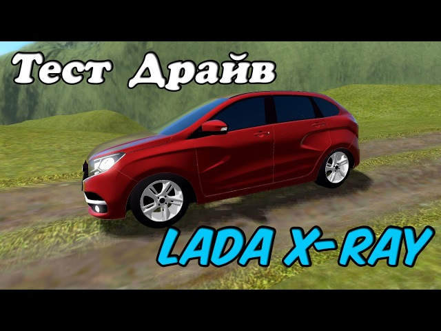 Лада Х- Рей City car driving