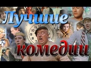 МОЛОДЕЖНАЯ СУПЕР КОМЕДИЯ - КОМАНДА ЧПОКАРЕЙ 2016. ГОЛЛИВУД ОТДЫХАЕТ.