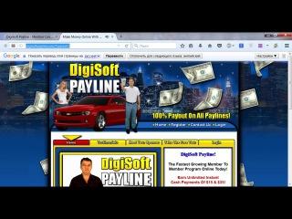 DigiSoft Payline - Реклама на США подарок на рекламу США на 200 долларов