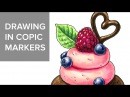 Copic markers speed drawing 4 / Рисую маркерами Copic капкейк