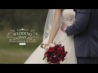 Aleksander Faina | Wedding | Zefir Video Company