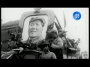 Мао Цзэдун Китайская сказка Часть 2 Ученик волшебника