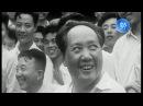 2006.Мао Цзэдун. Китайская сказка. Часть 1 Против течения