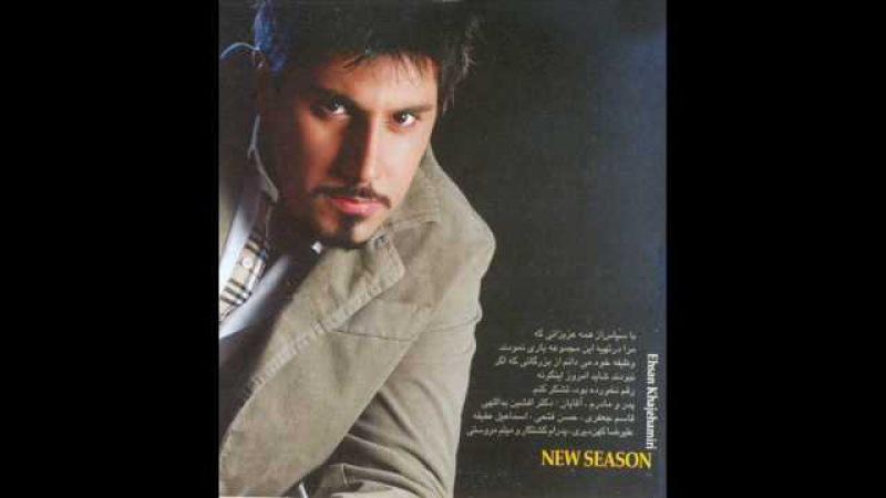 Ehsan Khaje Amiri Shirin