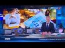 Как школьники списывают на ЕГЭ Актуальные новость дня 03 06 2017