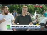 Расплескалась синева))