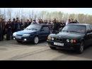 Ваз 2113 vs BMW 5 e34