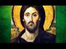 Самые таинственные и страшные картины в мире . Христос Пантократор .