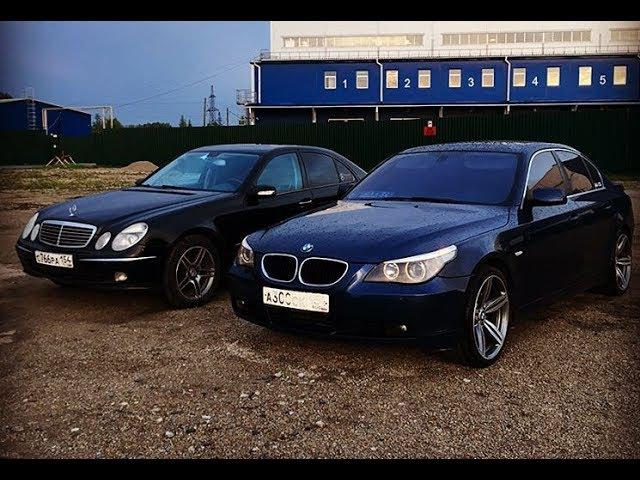 Что круче?: Mercedes E-class w211 и BMW 5-series e60