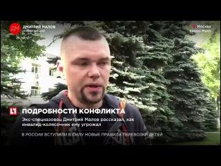 За разбой и кражу мопеда суд дал инвалиду I группы Антону Мамаеву 4,5 года