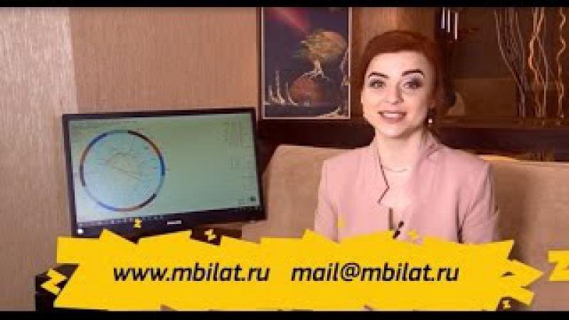 28.02.17 Гороскоп на сегодня. Астролог в Саратове МарияБилат,Саратов24