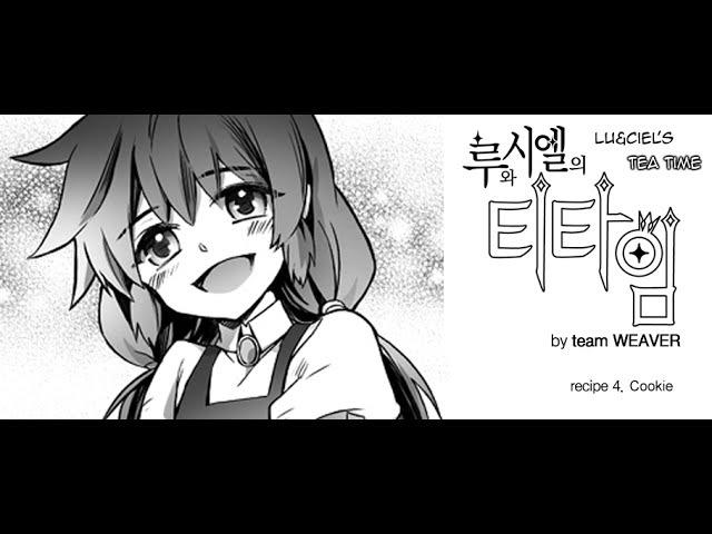 Elsword Voice Webtoon Company LuCiel's Tea Time episode 4
