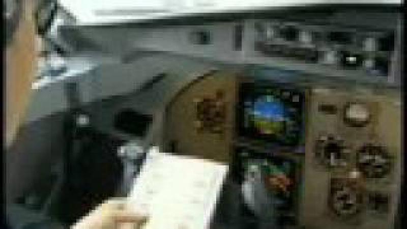 TAM F-100 SDU-CGH on cockpit part 3/3