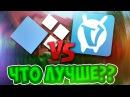 😕 VIMEWORLD или CRISTALIX 2.0 😕 ЧТО ЛУЧШЕ КРИСТАЛИКС против ВАЙМВОРЛДА! СРАВНЕНИЕ! VimeWorld ...