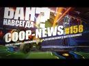 В Rocket League будут банить за мат навсегда как прыгать из окон в PUBG Coop News 158