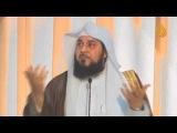 Мухаммад аль-Арифи — «Жизнь в могиле»
