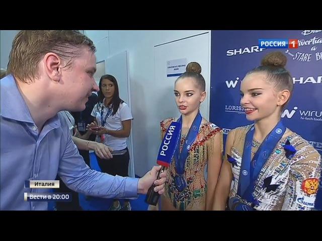 Наши гимнастки заняли первые места на Чемпионате мира по художественной гимнас ...