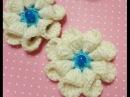 Простой цветок крючком - легко и быстро вяжется. The flower for beginners