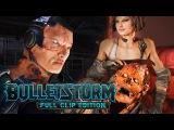 СНАЙПЕРСКОЕ БЕЗУМИЕ И ЛИЧНЫЙ ДИНОЗАВР - Bulletstorm: Full Clip Edition #3